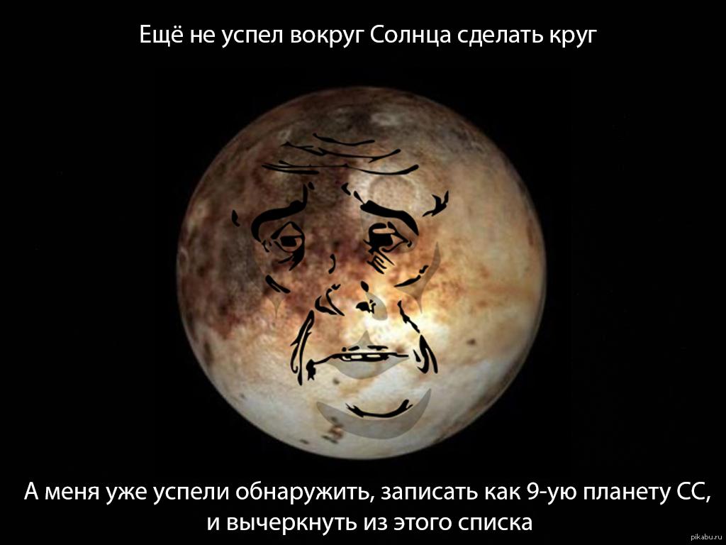 Смешные картинки про венеру