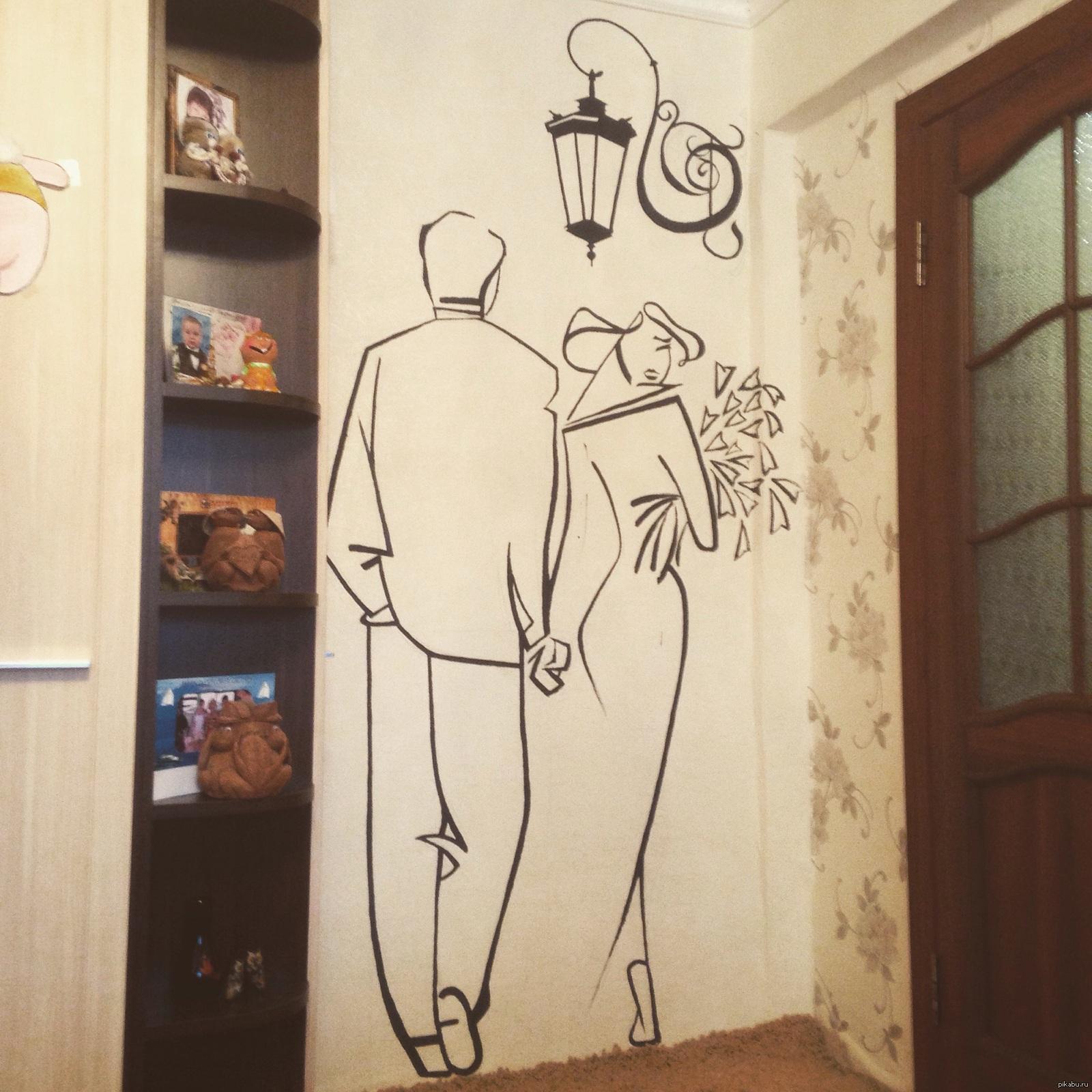 Рисунки карандашом прикольные цветы на стене в прихожей, спокойной ночи любимый