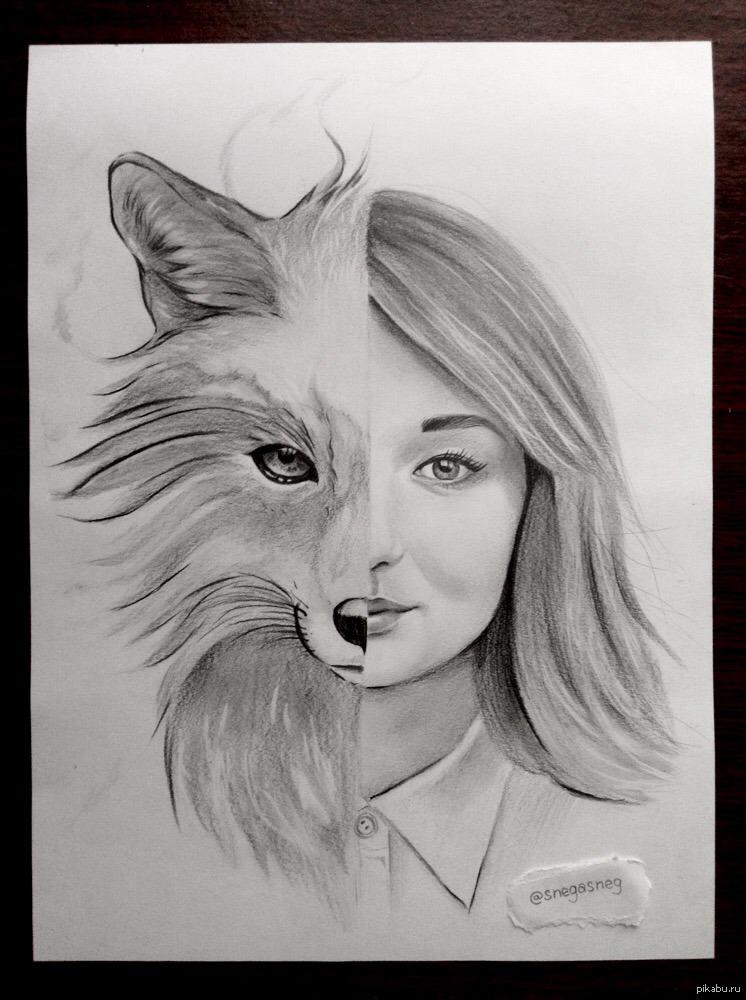 картинки нарисовать человека и животных будете иметь