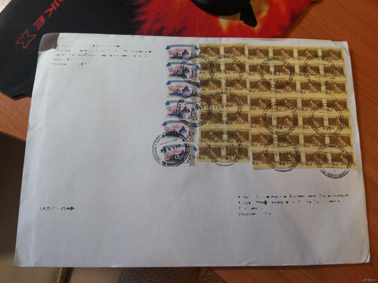 Как клеить почтовые марки на открытку