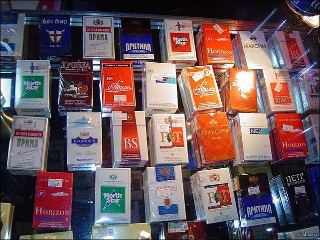 Купить сигареты в дикси сигареты ротманс деми цена оптом в москве