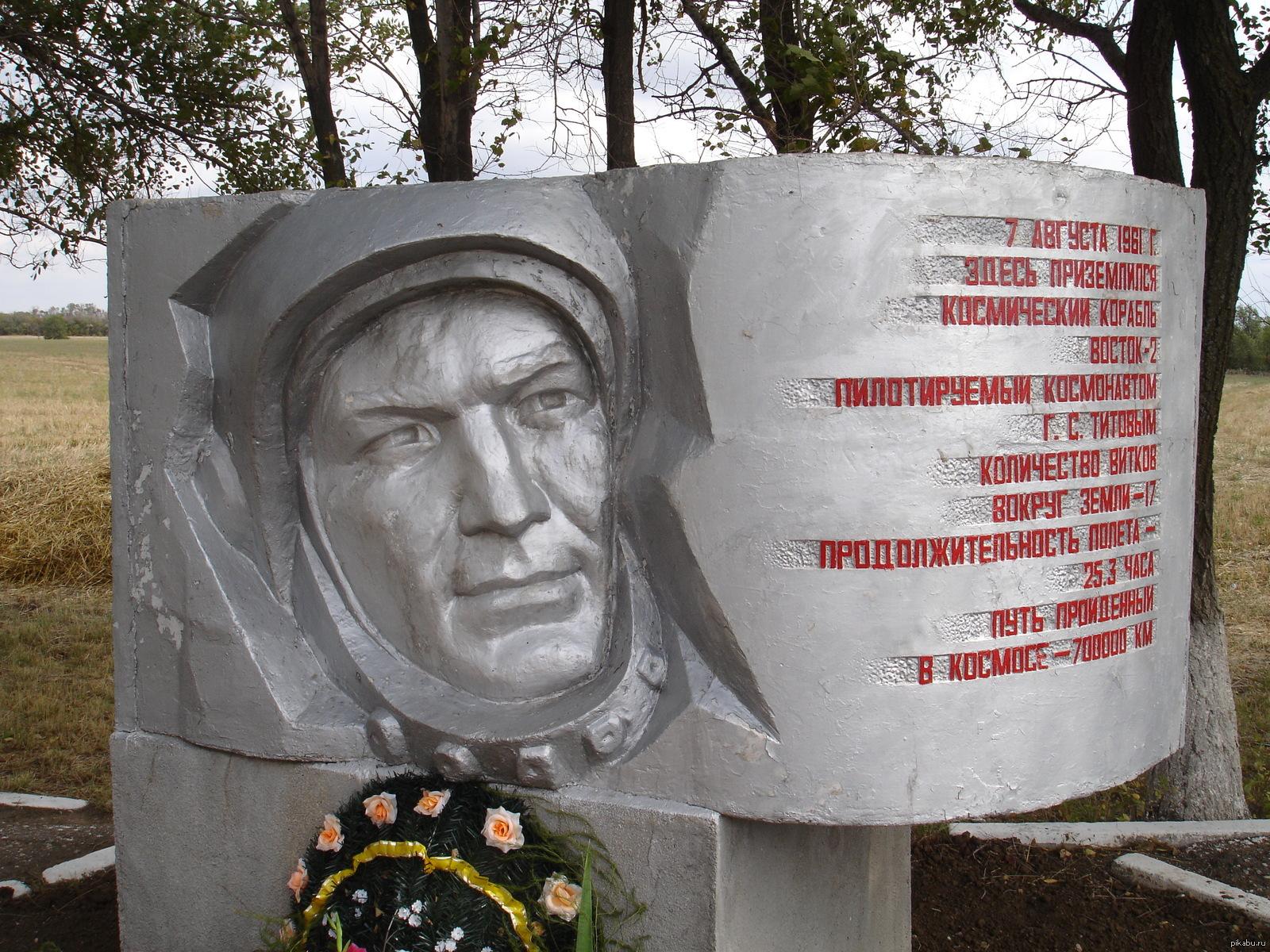 Вертикальные памятники Красный Кут Эконом памятник Пламя Тула