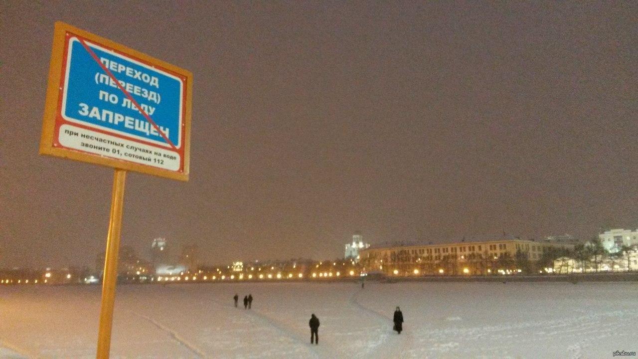 Пасху украинские, екатеринбург в смешных картинках