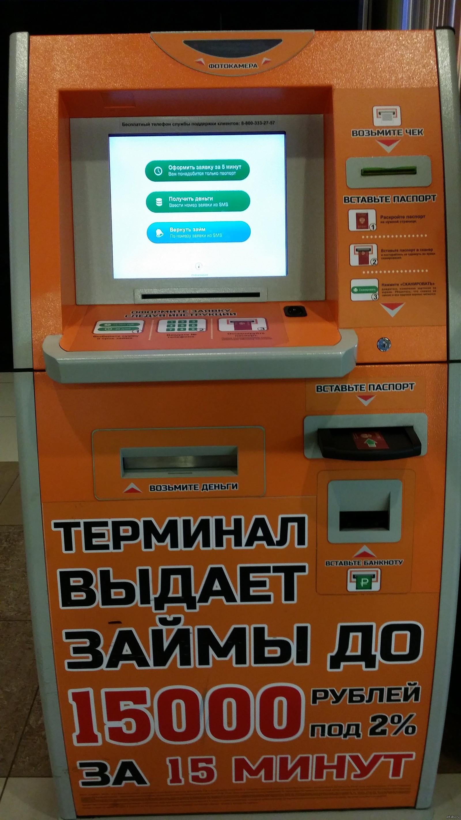 банк открытие кредит для юридических лиц