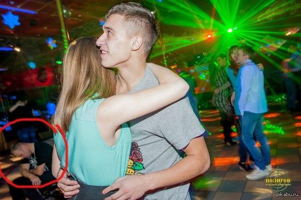 этом случае фото медленного танца в клубах мачеха
