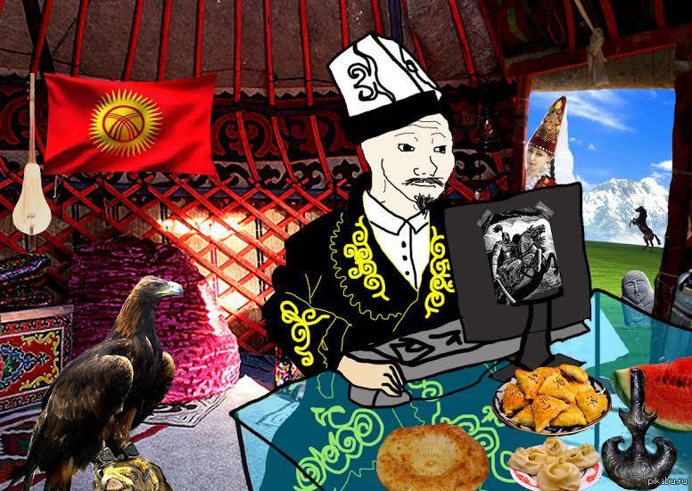 знаю, кыргызские прикольные картинки арсения тому времени