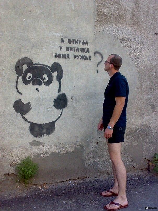 Страничка юмора - Страница 34 1426148759_1552234174