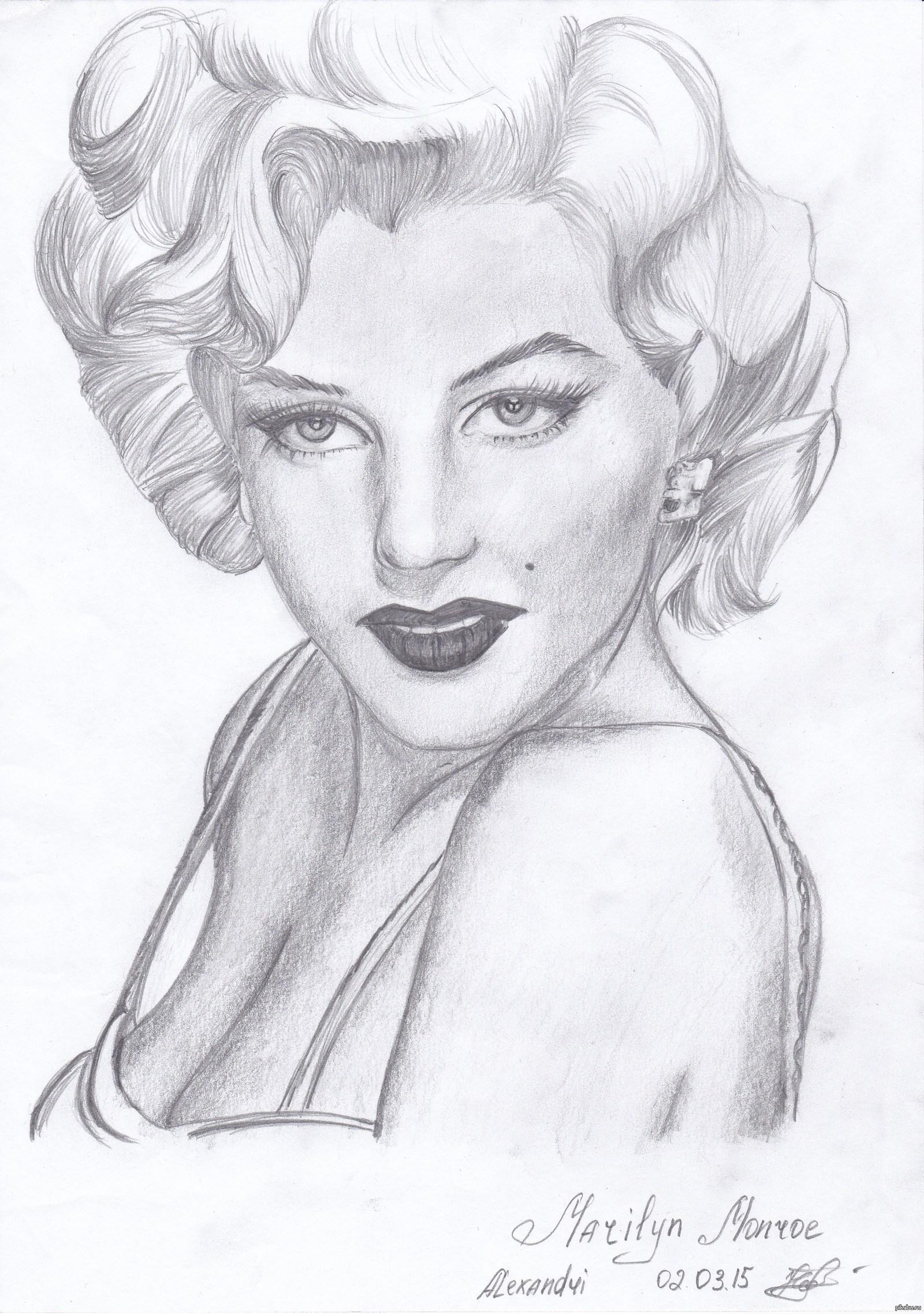 Картинка для срисовки знаменитости