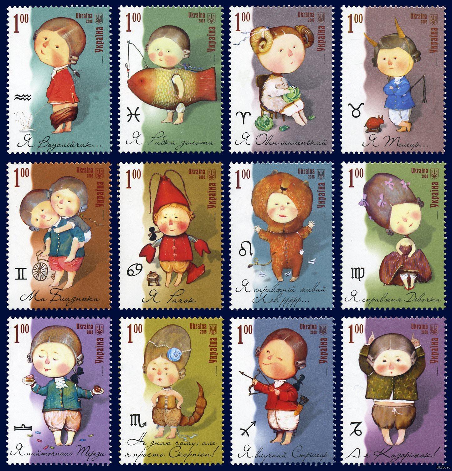 Открытка, красивые почтовые марки