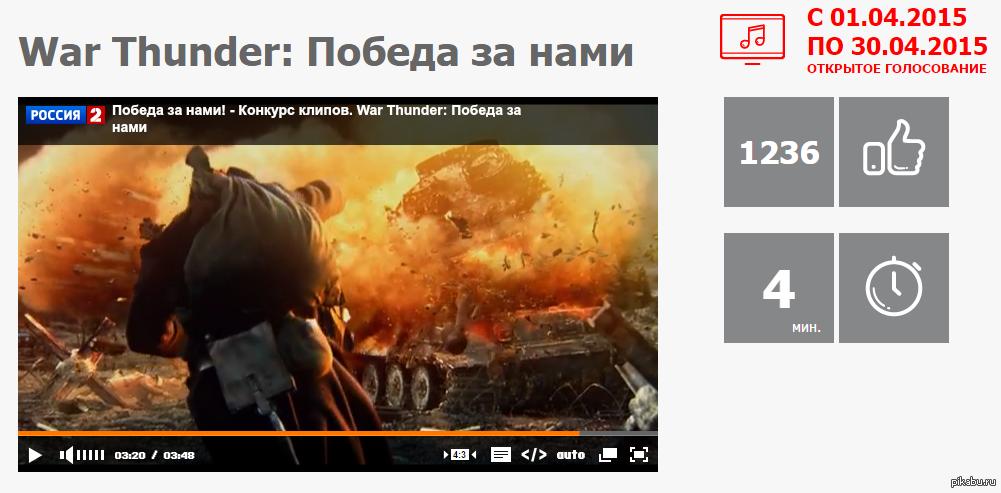 короткометражные фильмы war thunder