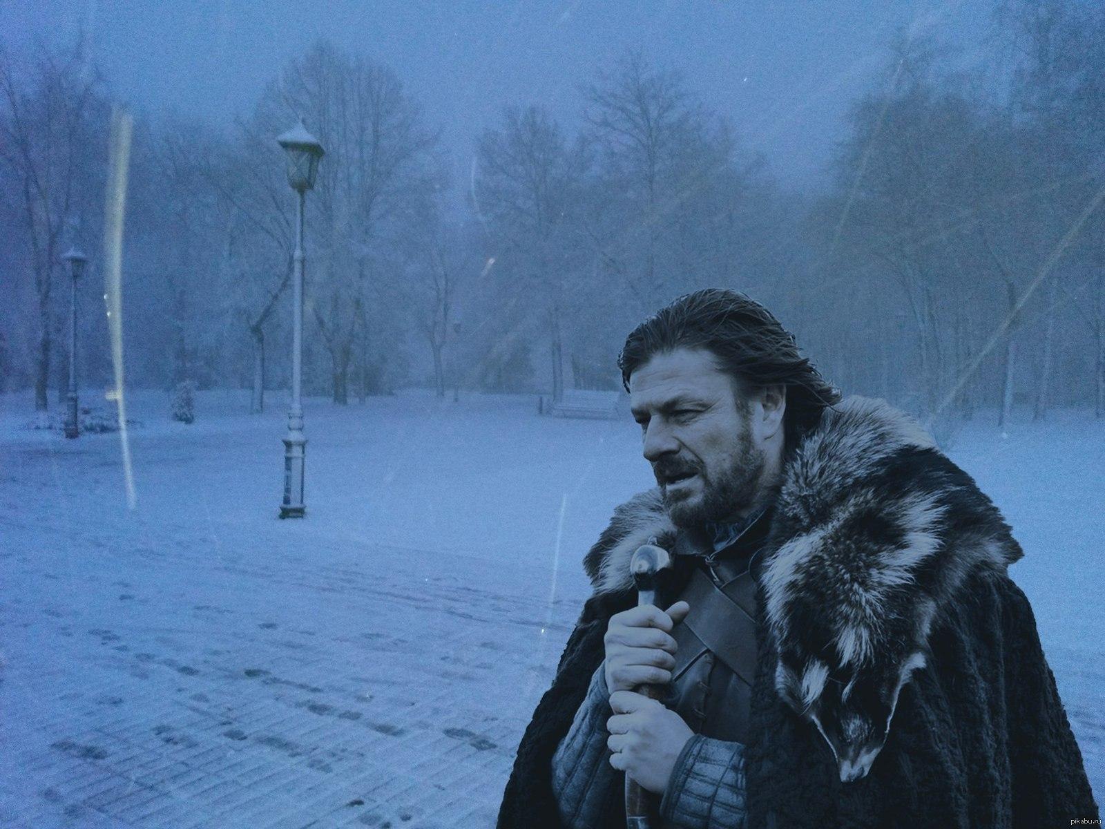 Картинка с надписью зима близко