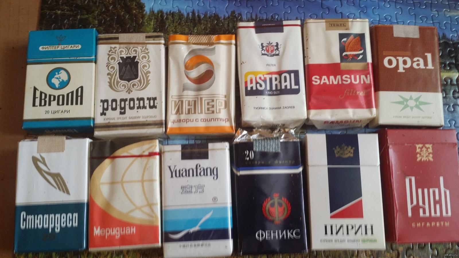 старые пачки сигарет фото