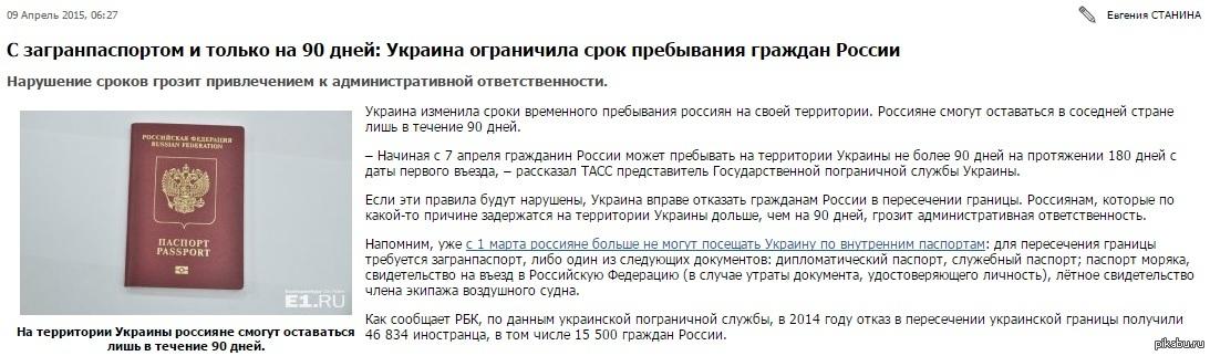 Условия пересечения государственной границы российской федерации сообщаются экипажу воздушного судна.