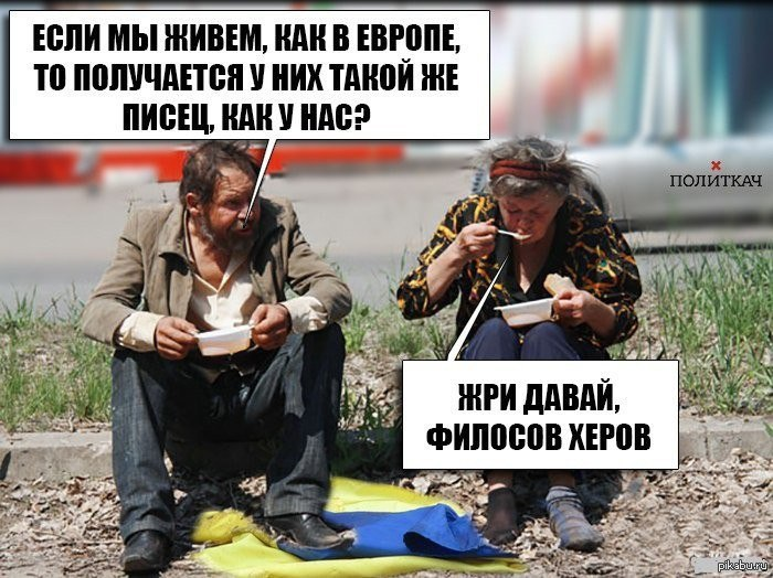 https://cs6.pikabu.ru/post_img/big/2015/04/15/5/1429083187_814747259.jpg