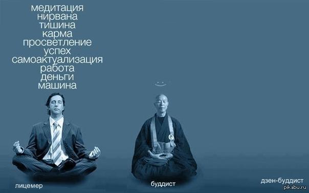 https://cs6.pikabu.ru/post_img/big/2015/05/02/4/1430544263_653390674.jpg