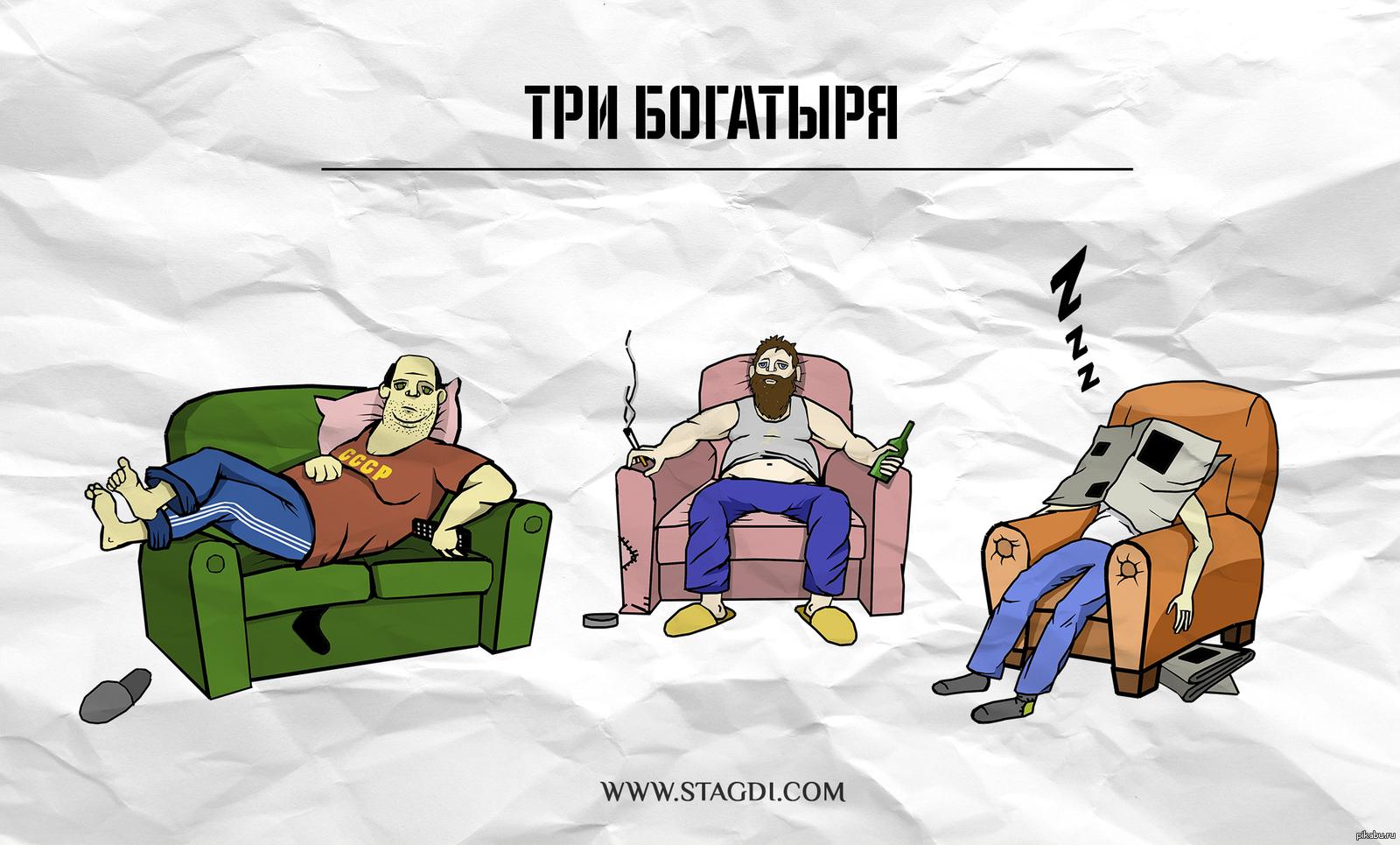 Три богатыря картинка смешная