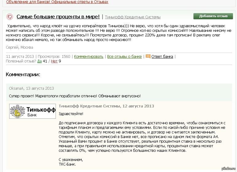 кредитные договора российских банков
