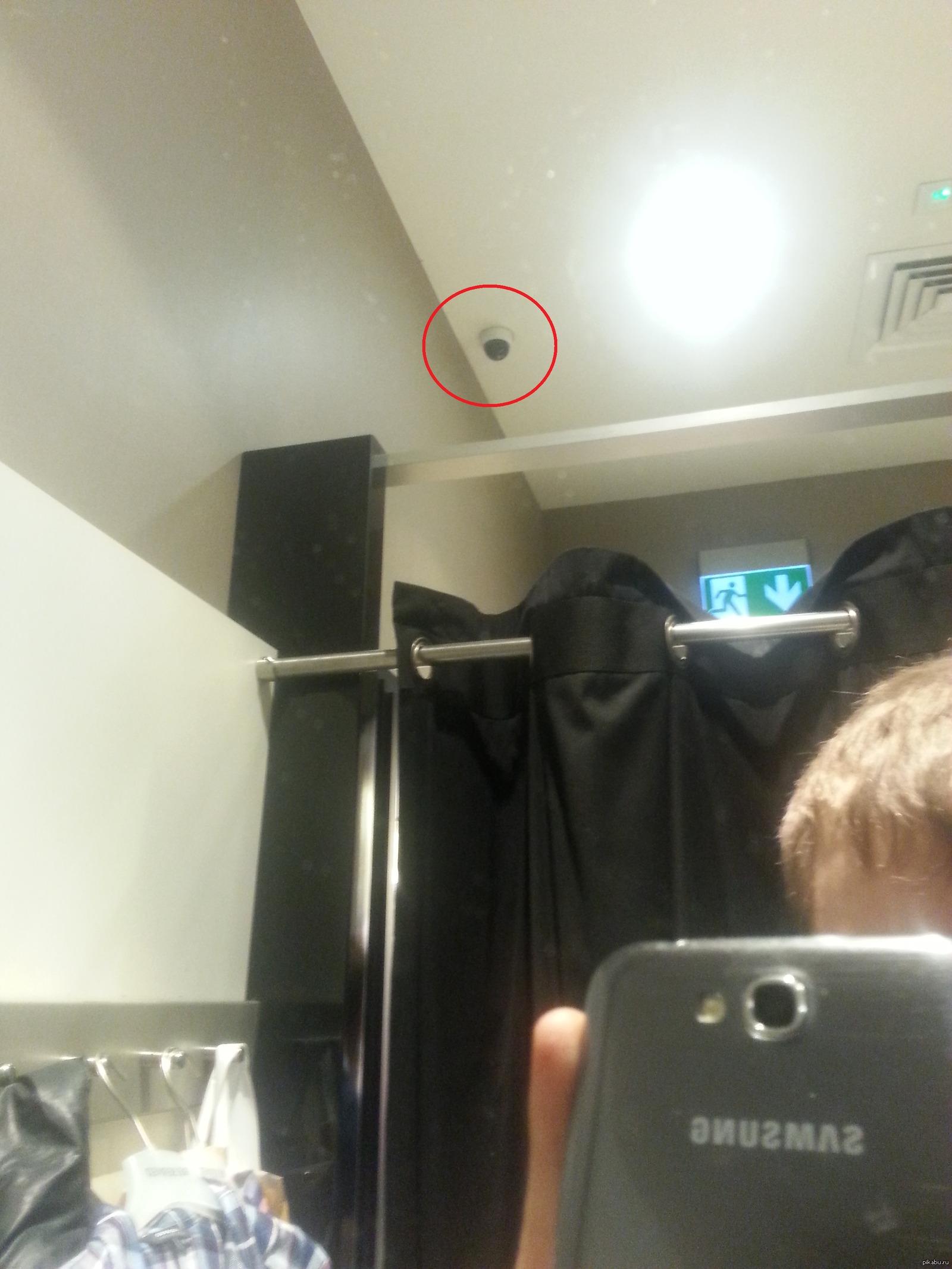 Хуй камера в примерочной в магазине закрытый