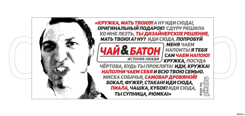 onanist-chertov