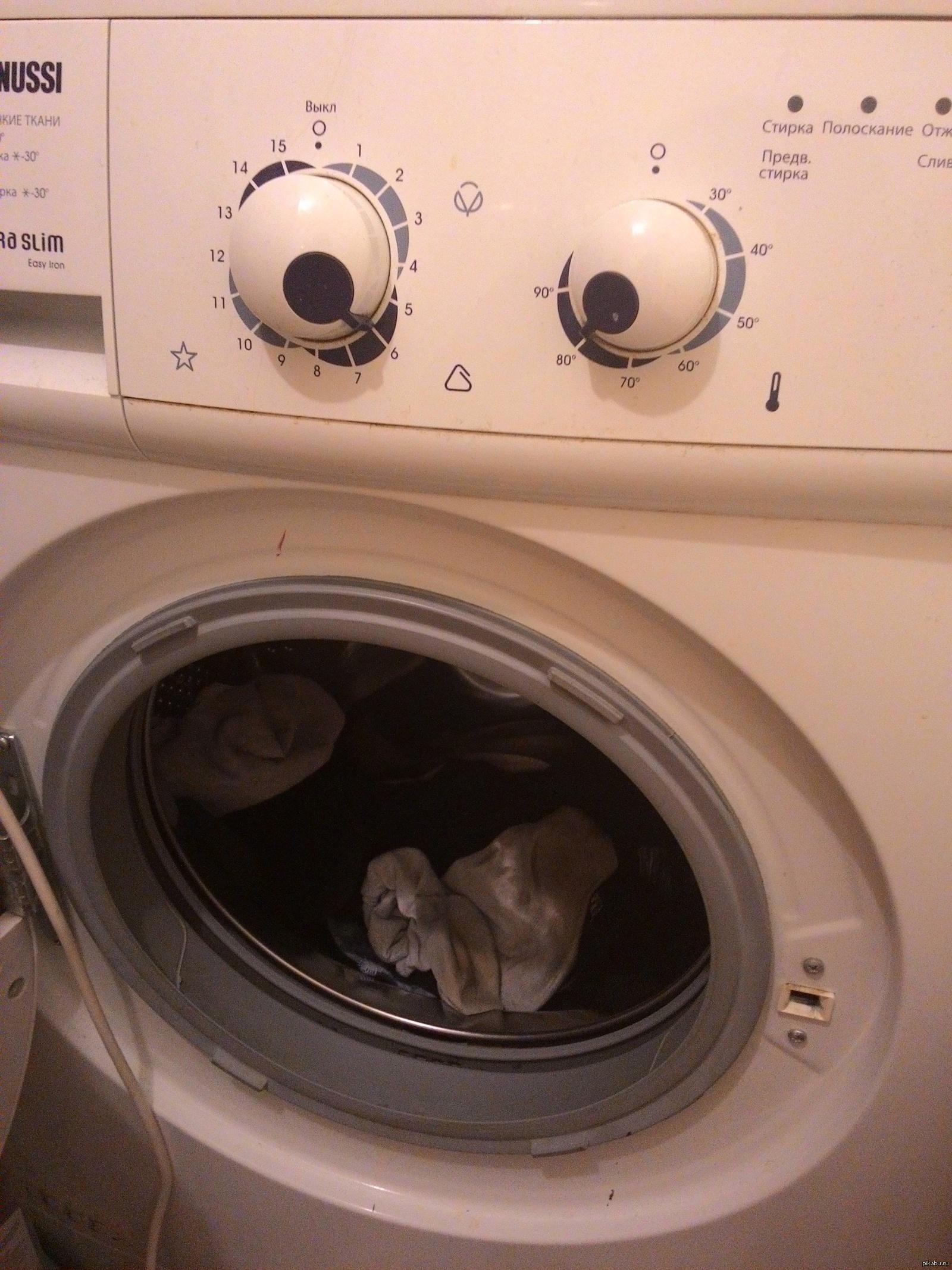 Смешные картинки стиральной машины