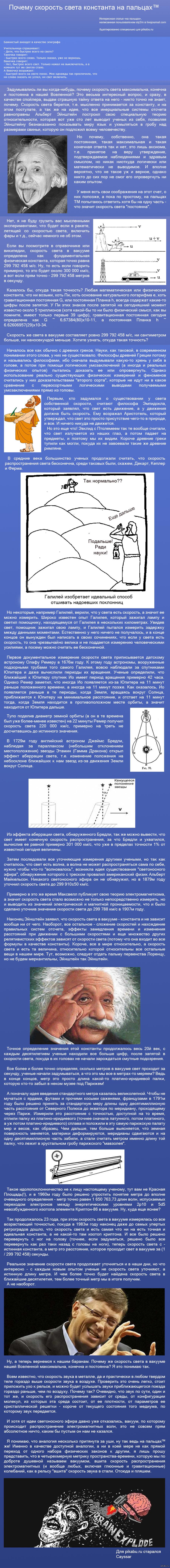 https://cs6.pikabu.ru/post_img/big/2015/07/21/9/1437491489_762774335.jpg