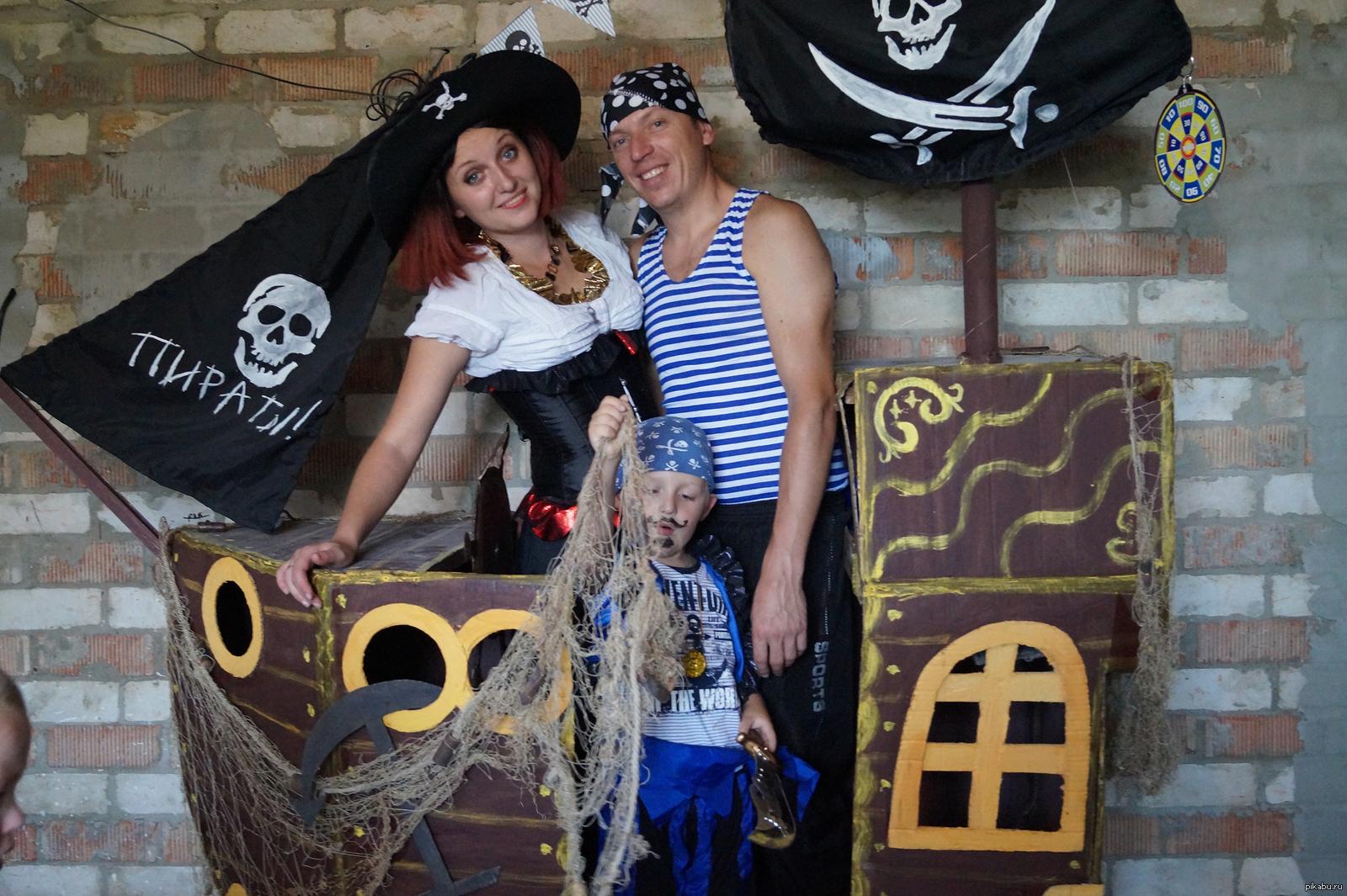 украсить пиратскую вечеринку своими руками фото