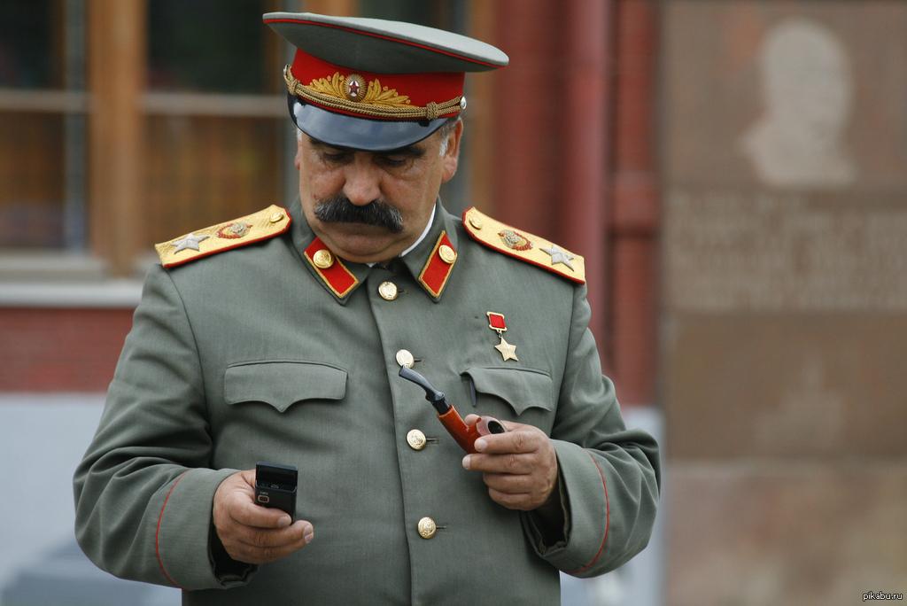 Смешные картинки с сталиным