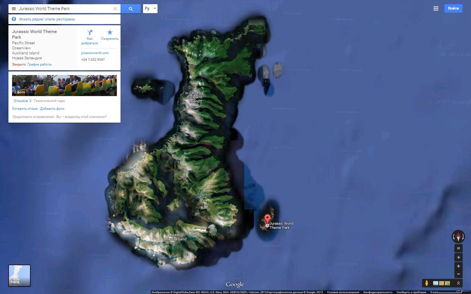 google maps google maps jurassic world theme park gumiabroncs Image collections