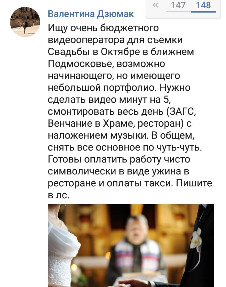 Фото русских видео ее ебали все кому не лень фотки