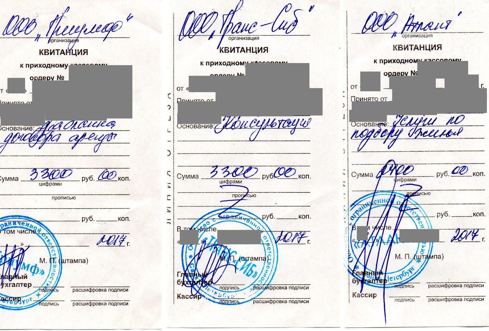 Ооо триумф регистрации бухгалтерское сопровождение деятельности ип
