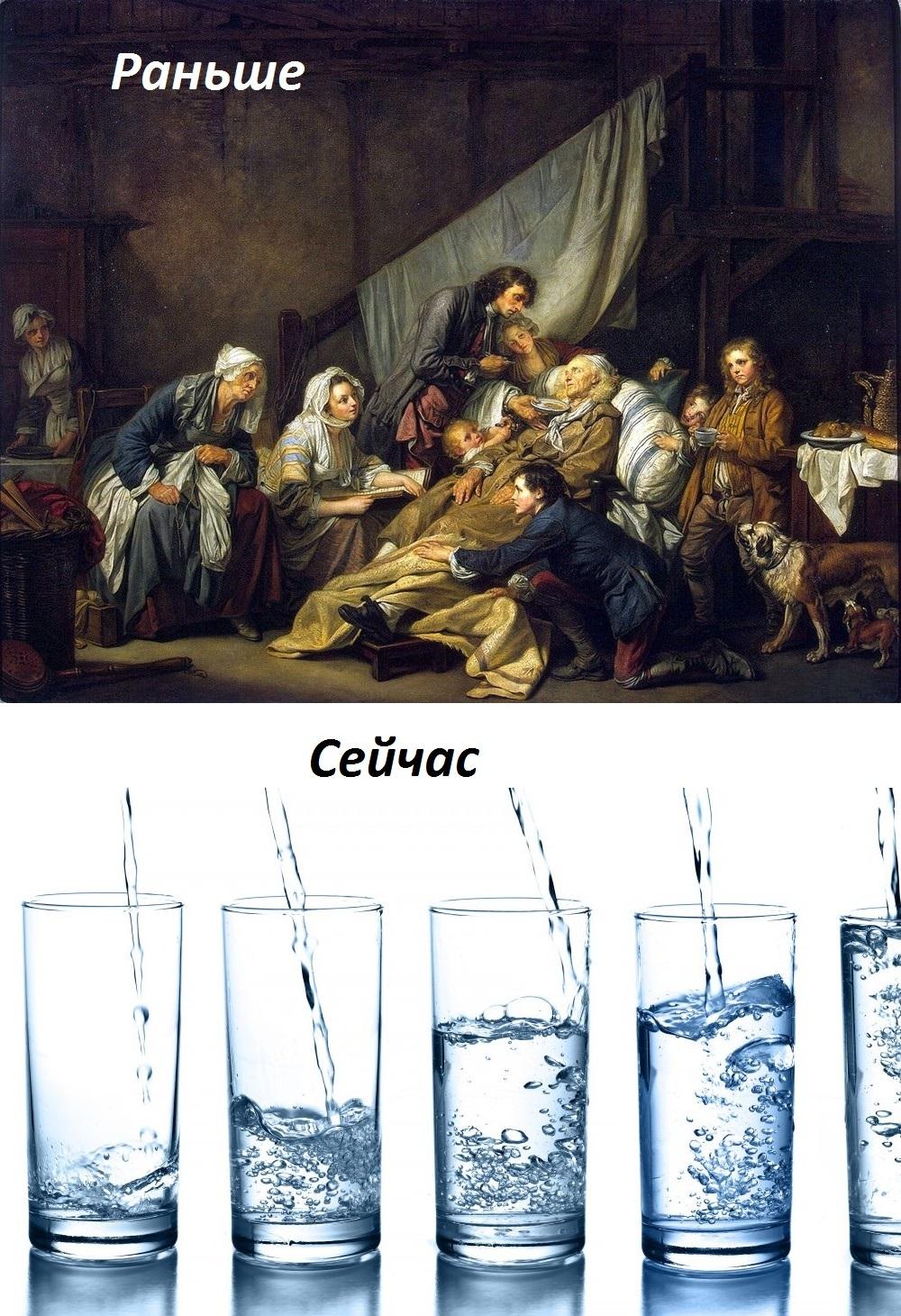 Ссут в стакан и пьют