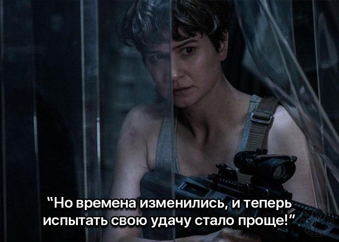 Знаменитые фразы из фильма казино казино которые были в москве