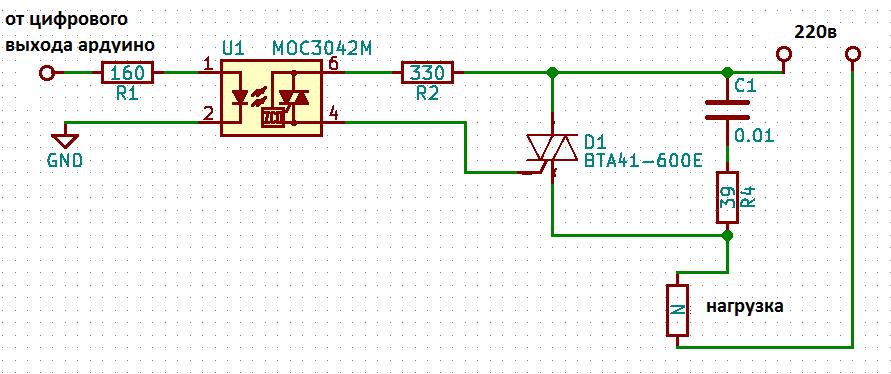 Самогонный аппарат схема датчики самогонный аппарат красноярск семафорная