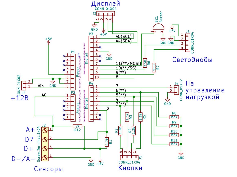 Самогонный аппарат и схема изготовления где купить самогонный аппарат в краснодаре