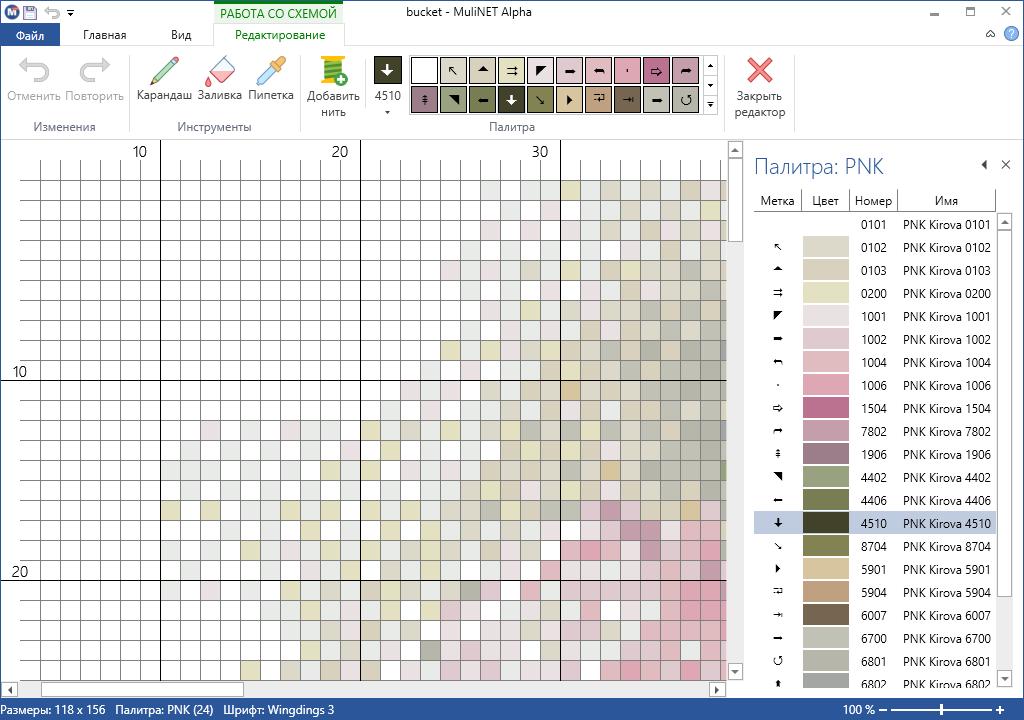 программа для создания схем вышивки