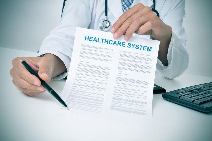 Оплата командировки врачу- интерну