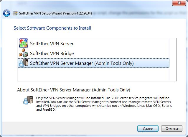 Freebsd установка vpn сервера хостинг svn сервер