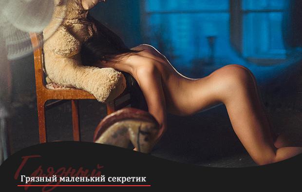 foto-seks-s-primeneniem-erektsionnogo-koltsa-video-seks