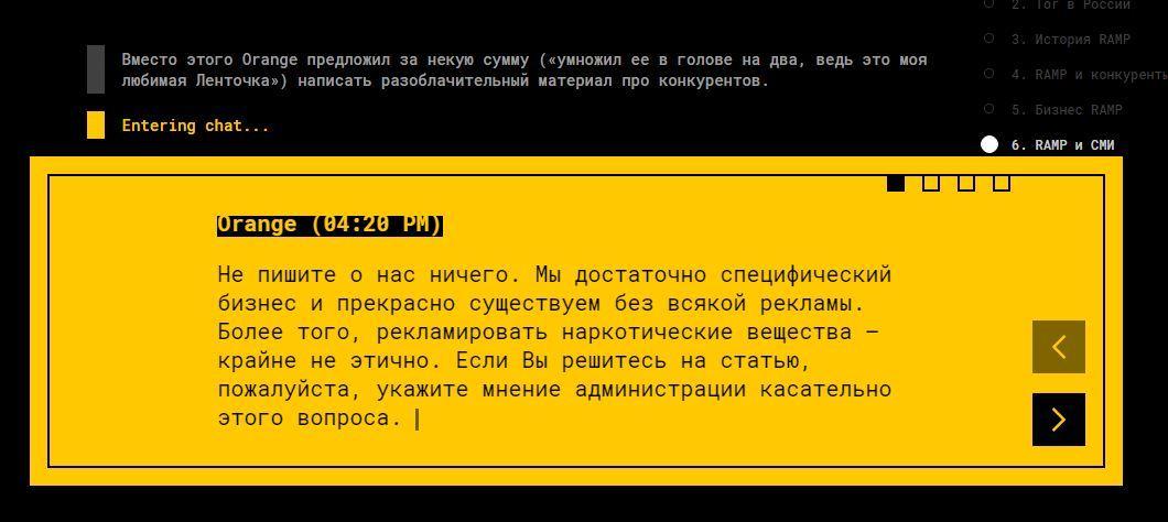 darknet lenta ru gydra