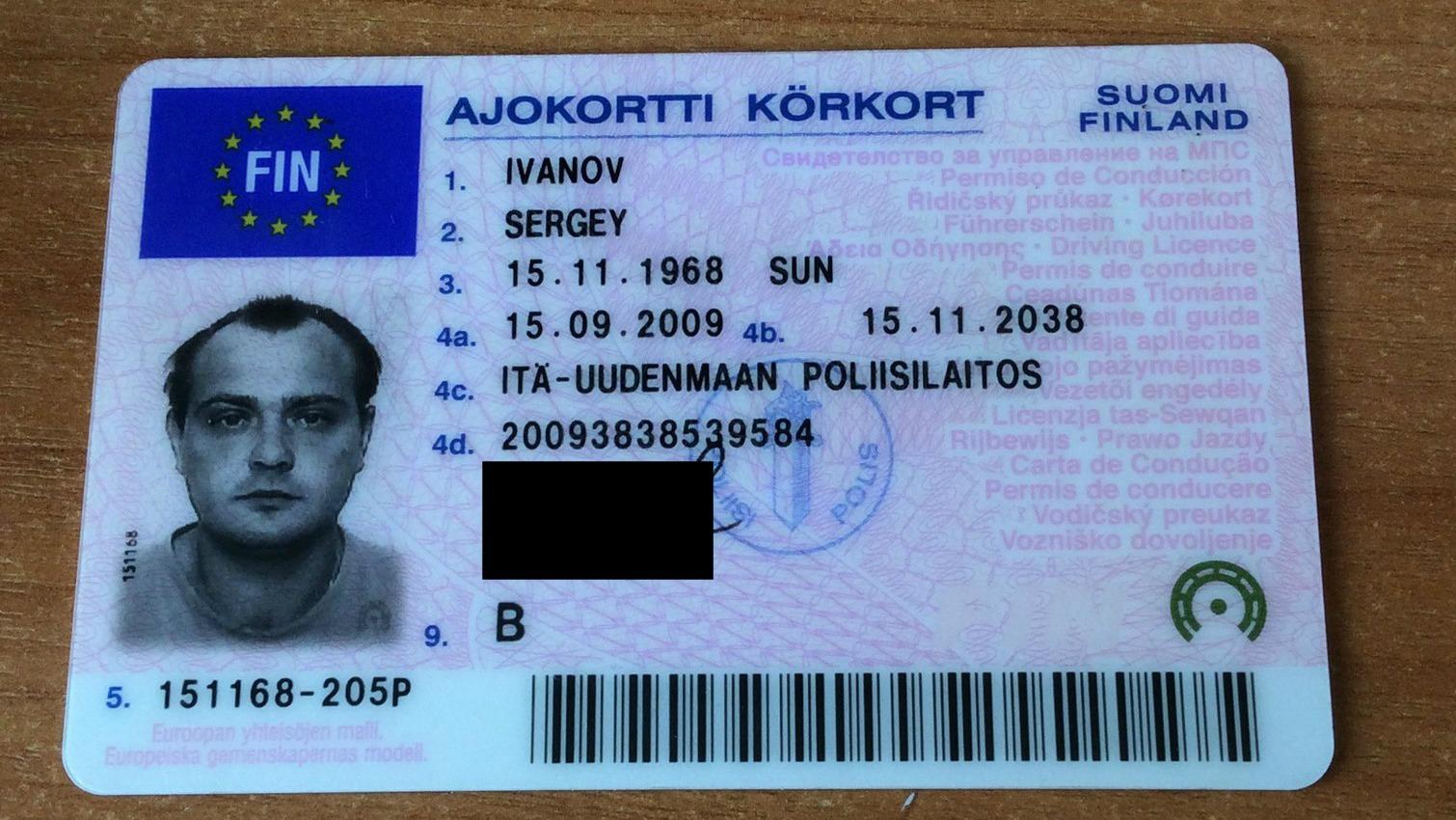 Найдено водительское удостоверение на имя спб