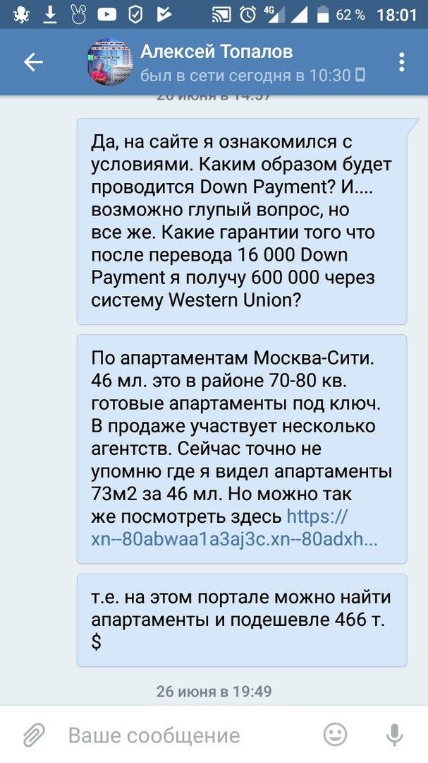 кредит москва 100