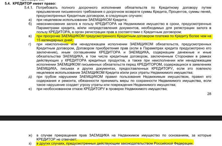 ипотечный кредитный банк москвы какой банк одобряет кредиты онлайн
