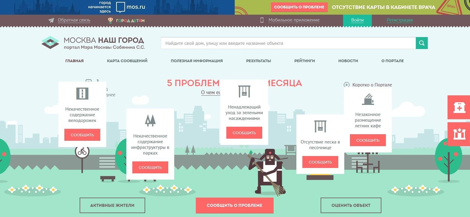 Пособие на ребёнка до 3 лет в москве