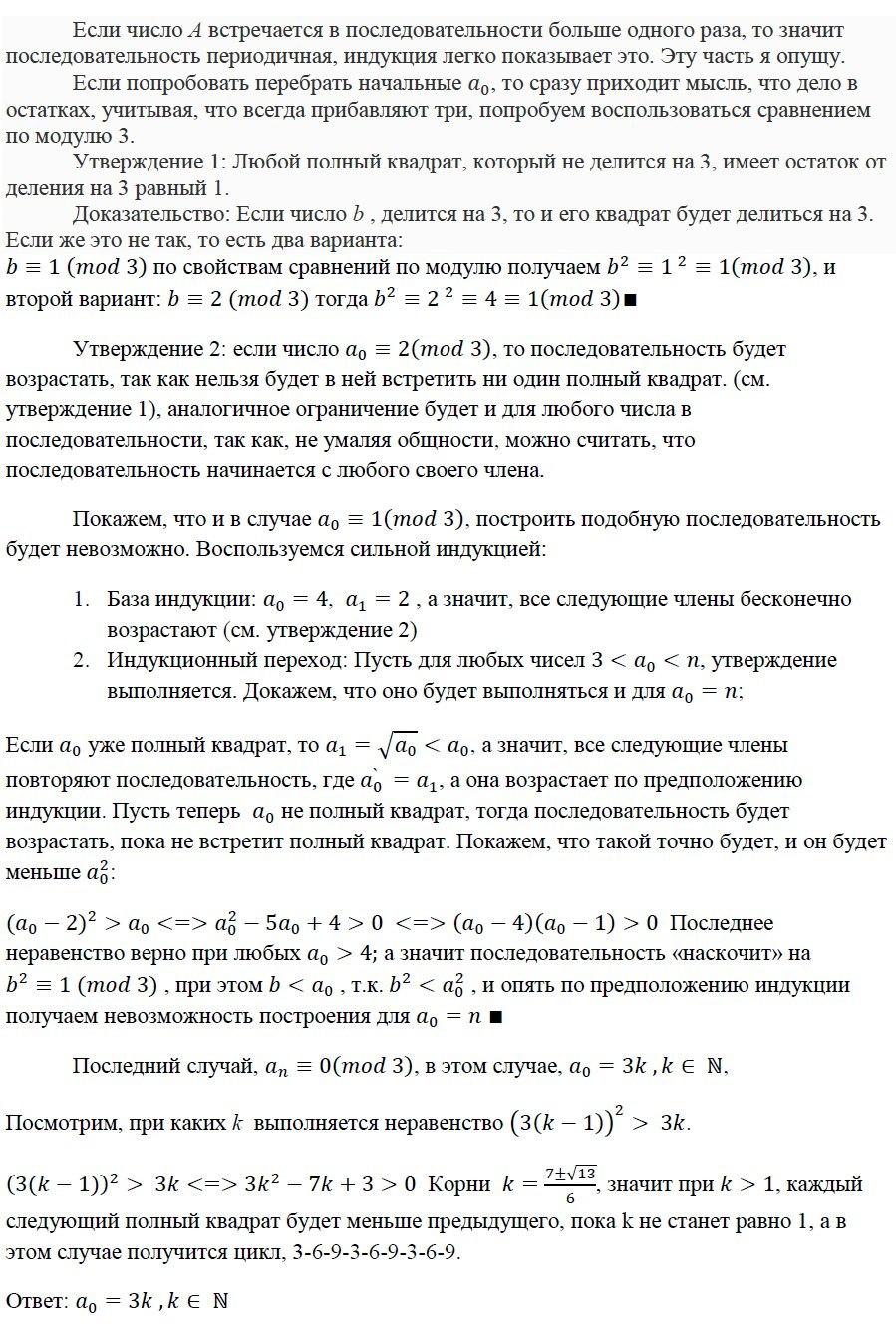 Решение задач по математике любых алгоритм решения задач по динамике 10 класс