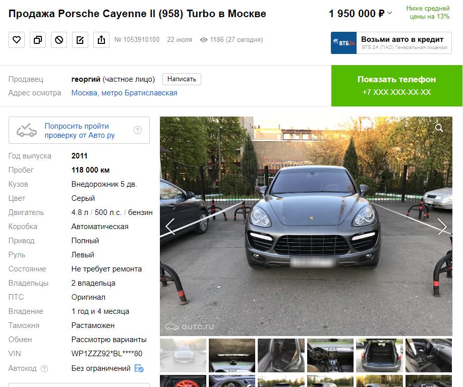 6e7a55bc946a0 Эксперимент. Сравнение цен на автомобили в Канаде и в России. Понаехали in  Canada.