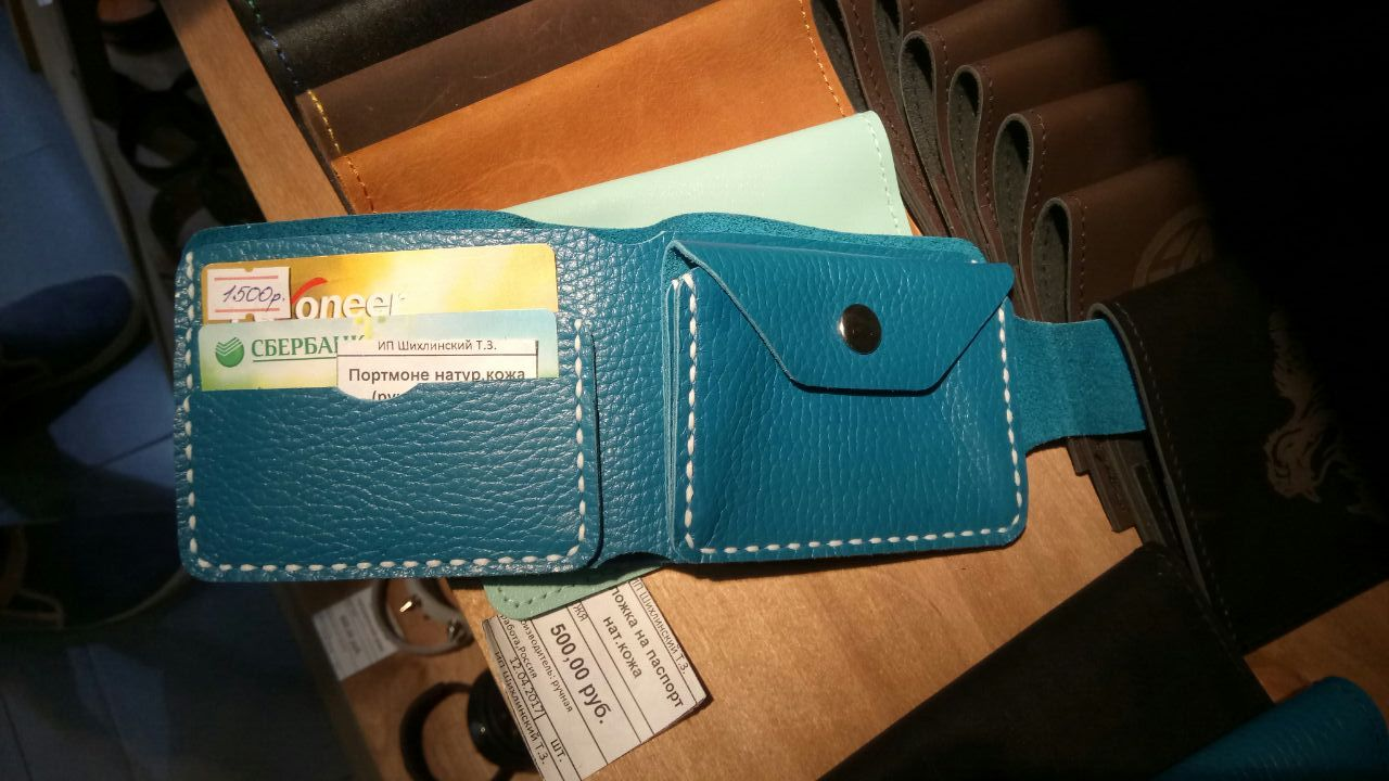 c547f269557d Потерял кошелек, пожалуйста помогите найти!