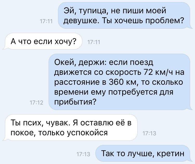 Задолженность по зарплате в России за месяц увеличилась на 7,7% - Цензор.НЕТ 7890