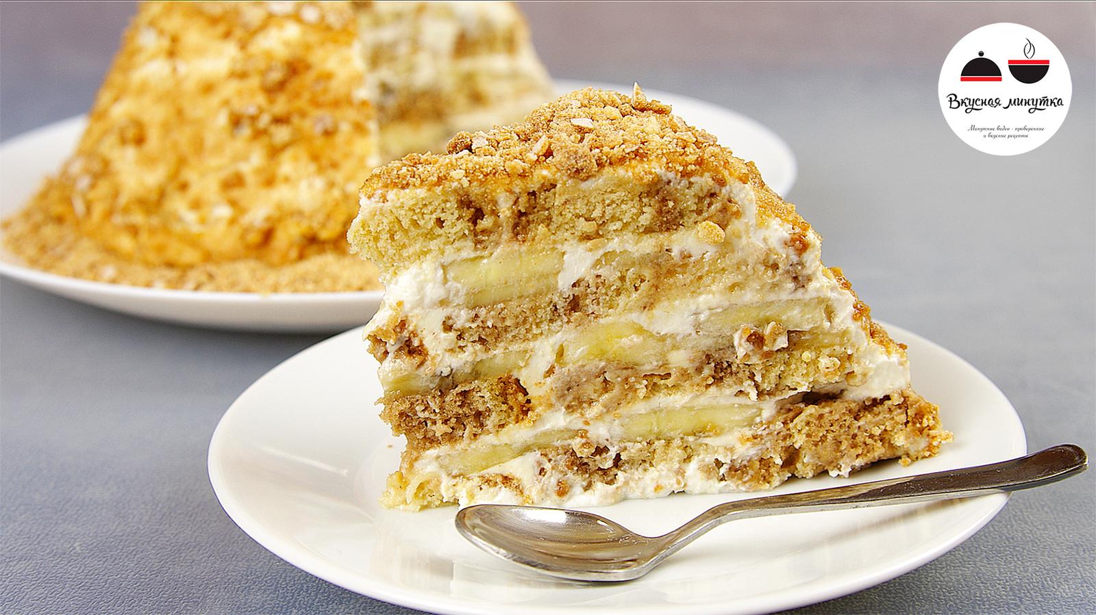 торт в походе рецепт