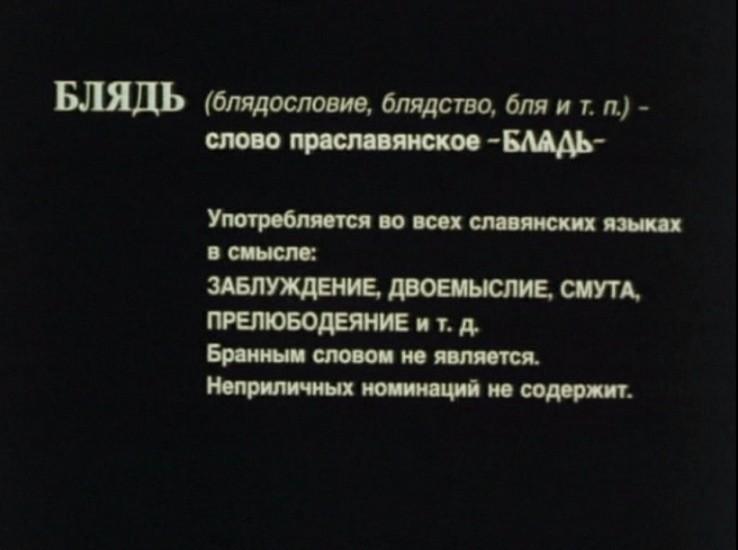Почему неприлично-хуй пизда-это же русский, арабку трахнули во все дыры