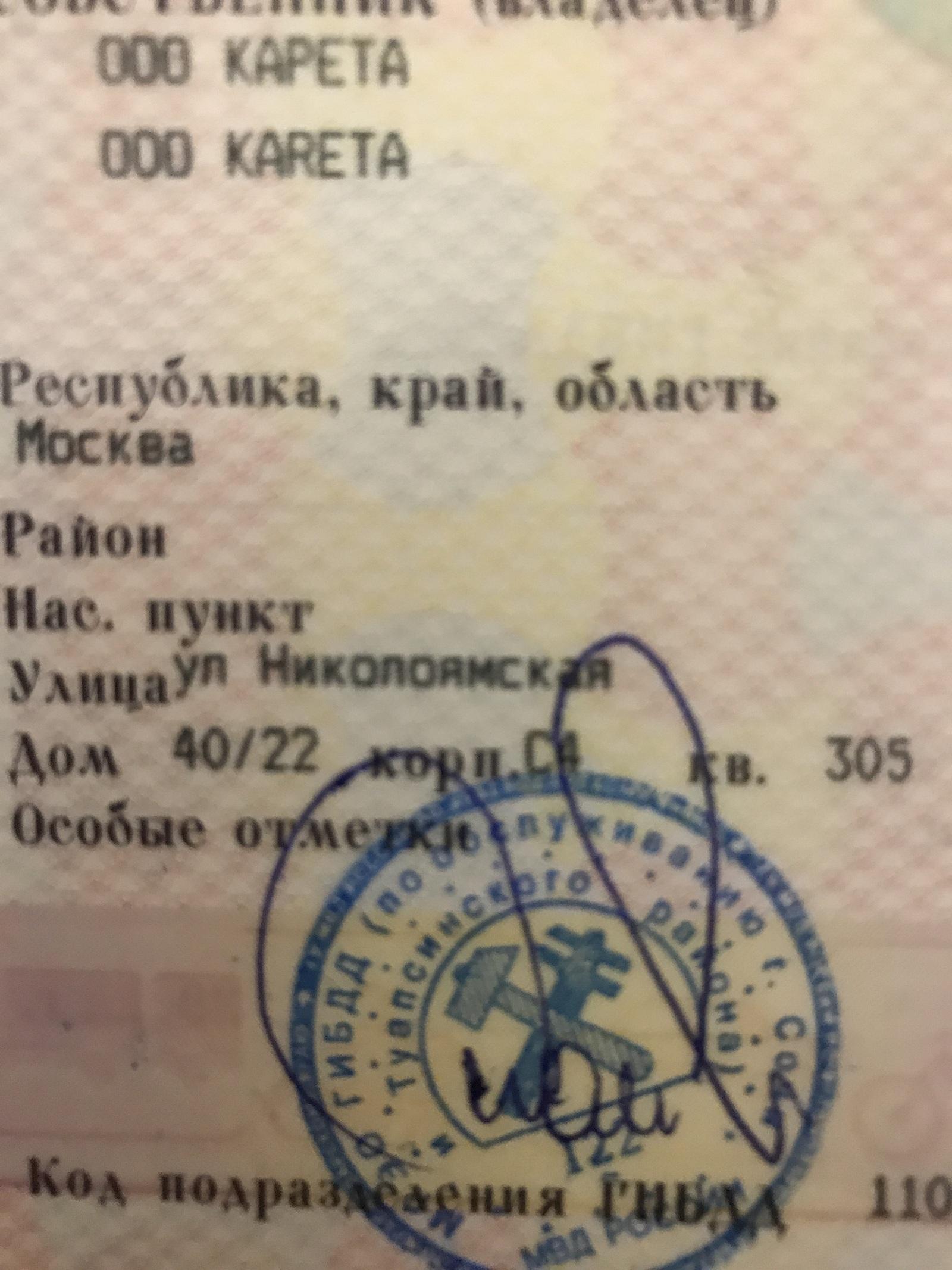 Москва недвижимость вторичка из рук в руки